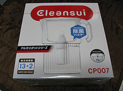 Cleansui001