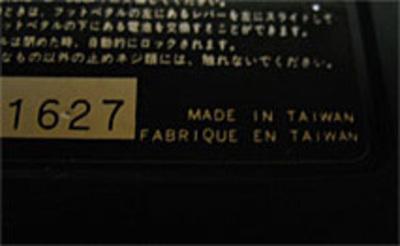 台湾製 Ibanez TS-10