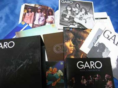 Garo_box