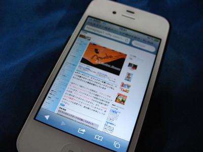 普通のウェブサイトがストレスなく見られるiPhoneはやはり便利です