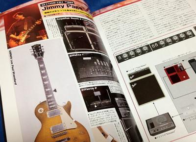 プロフェッショナル・セッティング・ファイル~トップ・ギタリストから学ぶサウンド・メイク術