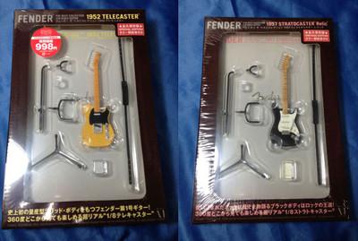 注文していた Fender The Best Collectionが届きました