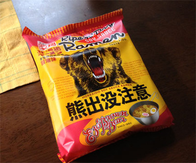 宮崎哲弥さん推奨の、熊出没注意ラーメンが美味すぎる_02