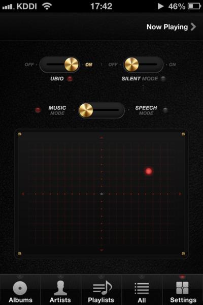 iPhoneのオーディオ・アプリ UBiOの高音質っぷりがとっても凄い