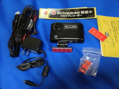 ドライブレコーダーを導入 ( ドライブマン720 )01