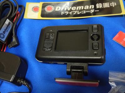 ドライブレコーダーを導入 ( ドライブマン720 )02