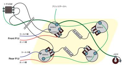レスポール配線図