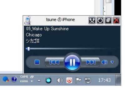 USBのBluetoothアダプターをパソコンに付けることで、iPhoneの音楽やゲームの音がパソコンのスピーカーから再生出来るようになるのもすごいです