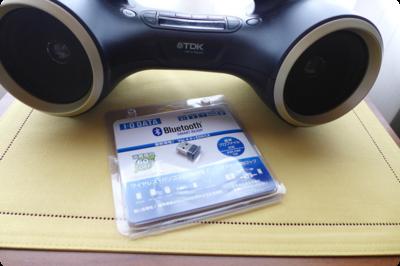 Bluetooth(ブルートゥース)スピーカーとUSBアダプター