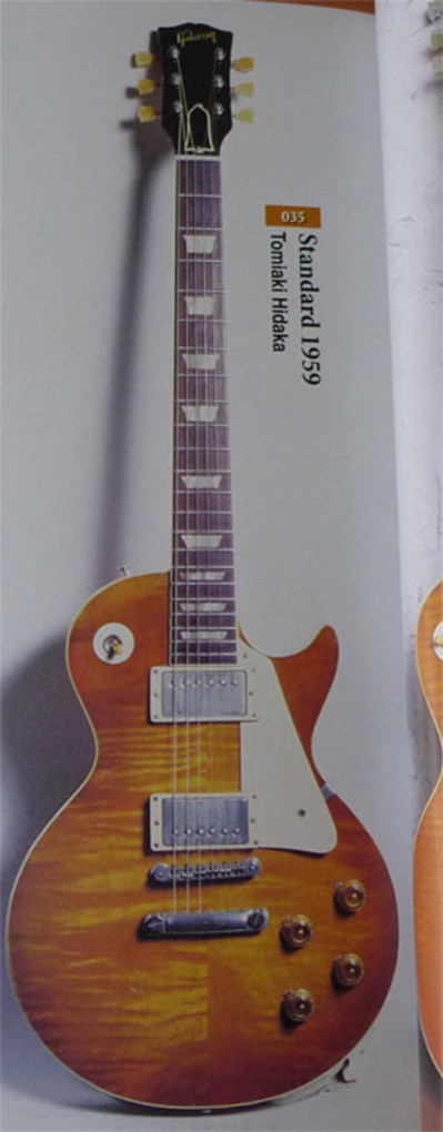 Tommy1959lespaul
