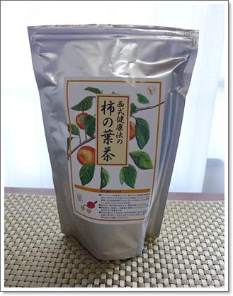 柿の葉茶でビタミンC補給