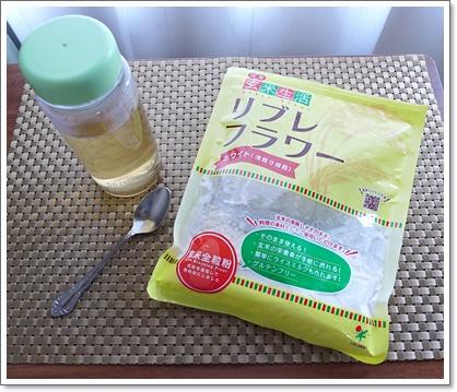 柿の葉茶にリブレフラワー入れて飲んでます