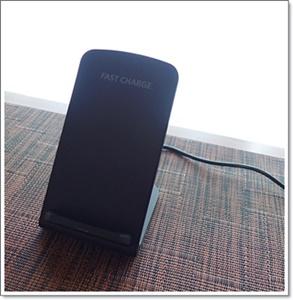 携帯電話用のワイヤレス充電器を買ってみた