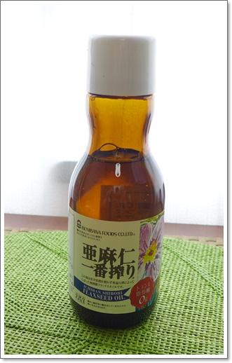 亜麻仁油/フラックスオイル02