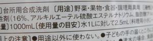 06yashinomi