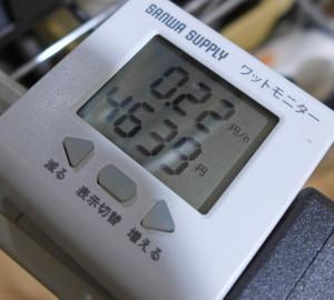 ルルドの電気代は水素生成中でも0.22円/h