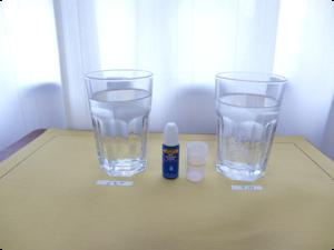 ルルドと水素水7.0の水素濃度をコップに注いで時間毎に測ってみた