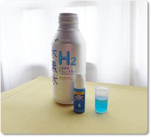伊藤園 進化する水 水素水 H2 の水素濃度は0.8ppm