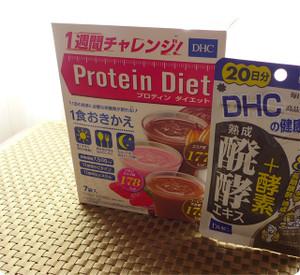 DHC プロテインダイエット を買ってみた