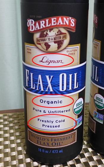 亜麻仁油(フラックスオイル)の選び方