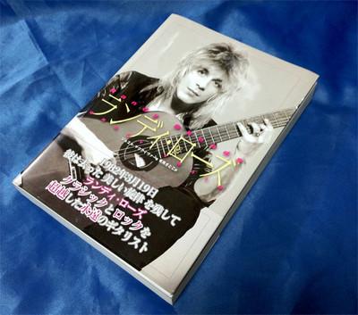 ランディ・ローズ / ジョエル・マクアイヴァー ギターヒーロー ランディー・ローズの生涯を綴ったバイオグラフィー