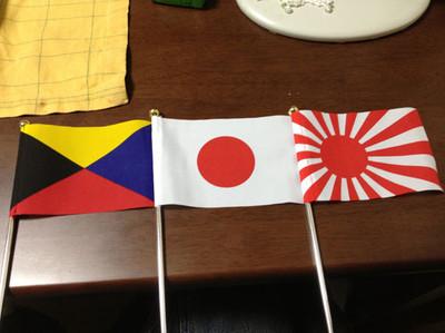 靖国神社で卓上国旗セットを購入