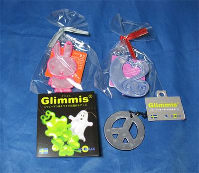 Glimmisのリフレクター(反射材)