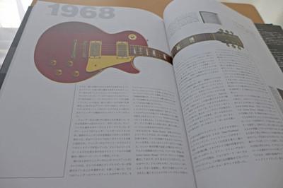 「Beatles gear 写真でたどるビートルズと楽器・機材の物語1956~1970」02