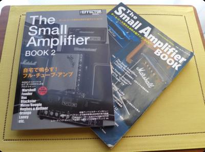 小型アンプに特化した本 The Small Amplifier BOOK 2 が発売