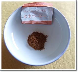 Coffee20180511