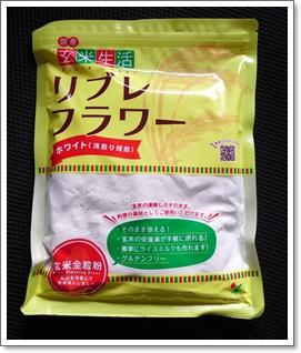リブレフラワー(焙煎玄米粉)01