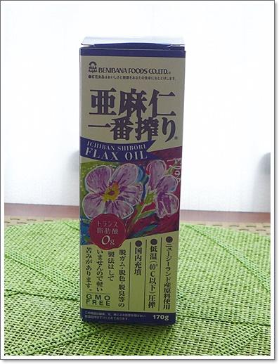 亜麻仁油/フラックスオイル