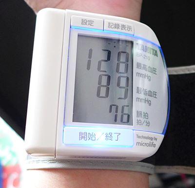 ご飯と味噌汁は良い事だらけ!?血圧が下がって体温が上がって基礎代謝も上がった