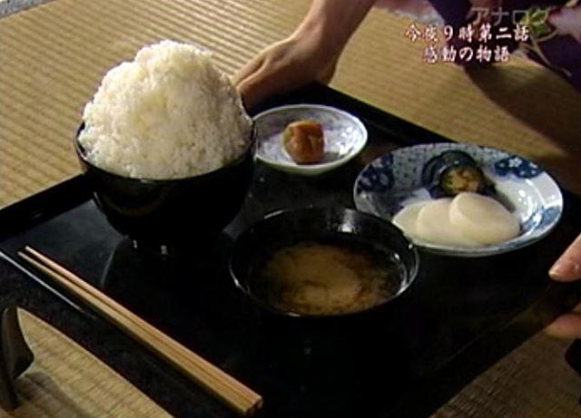 TBSドラマ『JIN -仁- 』の食事シーン(江戸末期)02。おかずが少なく、ご飯山盛り