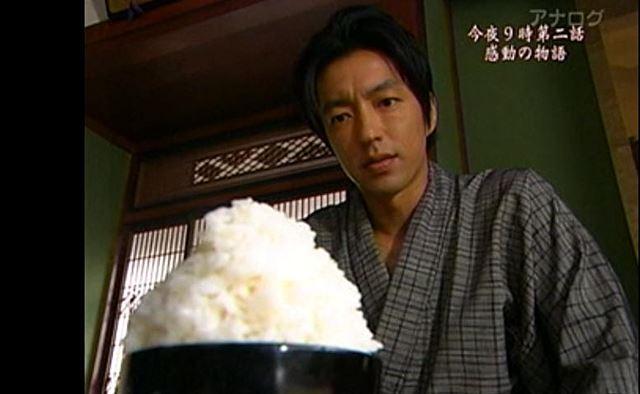 TBSドラマ『JIN -仁- 』の食事シーン(江戸末期)01。おかずが少なく、ご飯山盛り