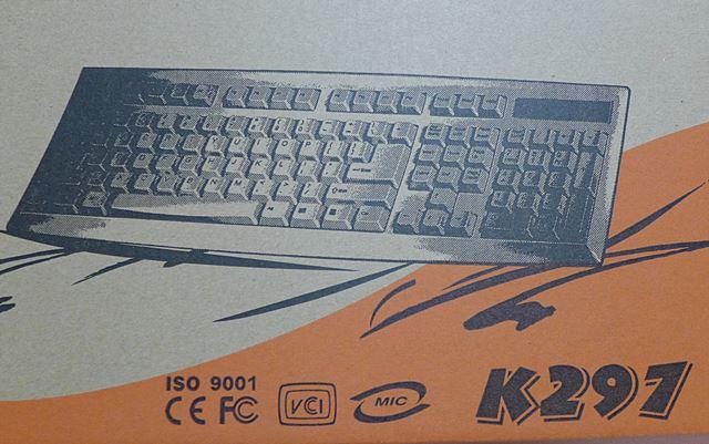 ドスパラのキーボードの箱