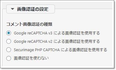 Recaptcha02
