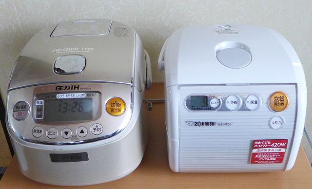 圧力IHの炊飯器と安いマイコン式の炊飯器でご飯を炊いてみた