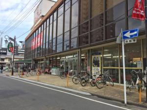水素水が飲めるスーパー、彩鮮館与野店