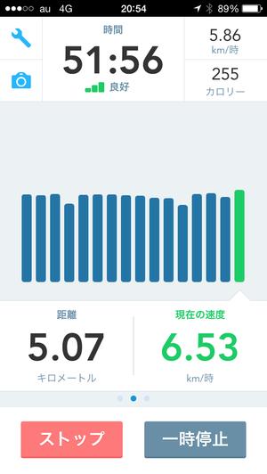 iphoneアプリのRunKeeperを使えば現在の速度が表示されるのでオススメです