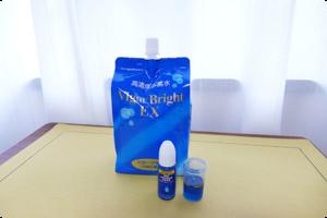 ビガーブライトEX 水素濃度実測値