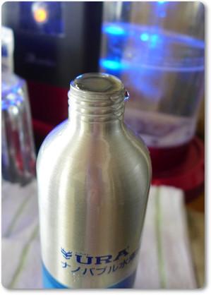 ルルドで生成した水素水を URAナノバブル水素水 アルミボトル に注いでみました。