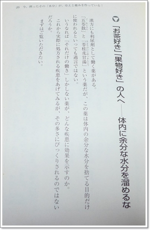 Suidoku0001
