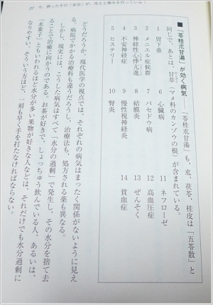 Suidoku0003